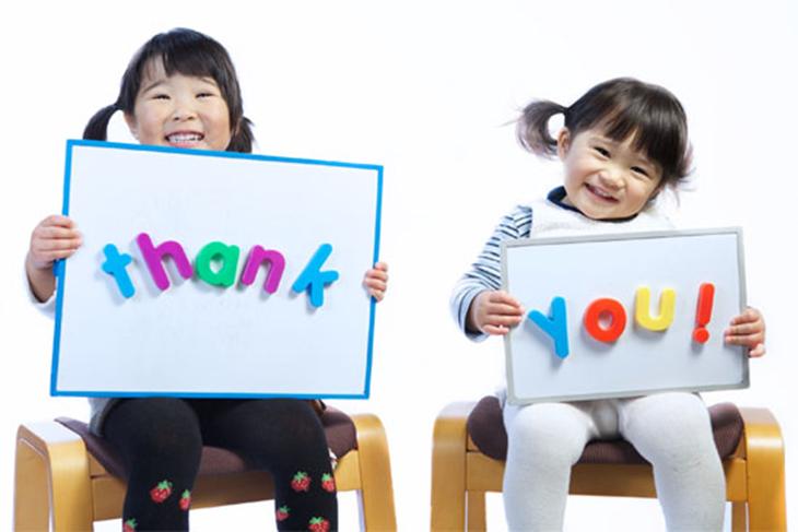 Mai Phương xin chân thành cảm ơn quý khách đã sử dụng dịch vụ của chúng tôi